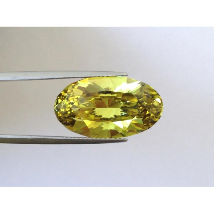 Golden Chrysoberyl